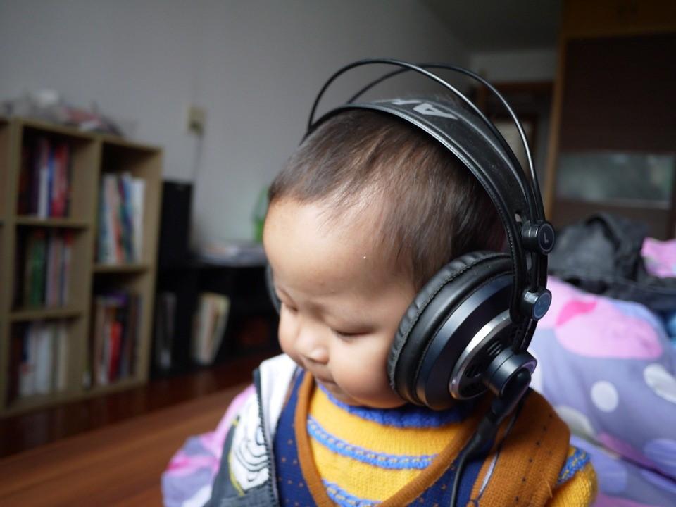 audition enfant