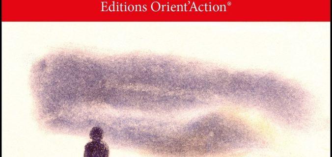 La Psy'Action, la psychanalyse du XXIème siècle.