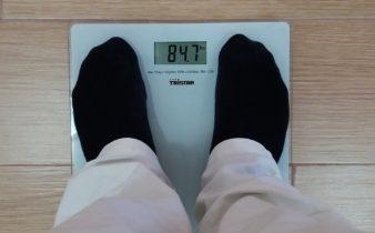 Comment perdre du poids pendant le ramadan ?