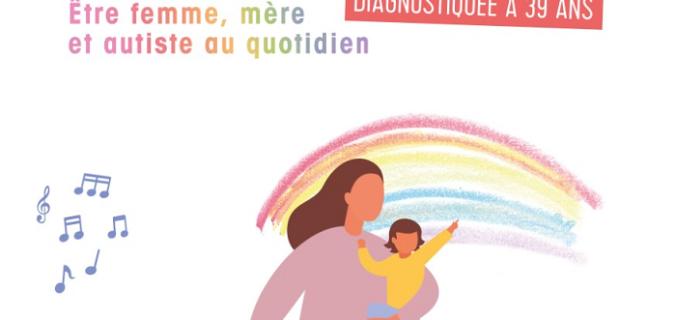 Mamanestautiste, et elledéchire ! - Sandrine Gaouenn